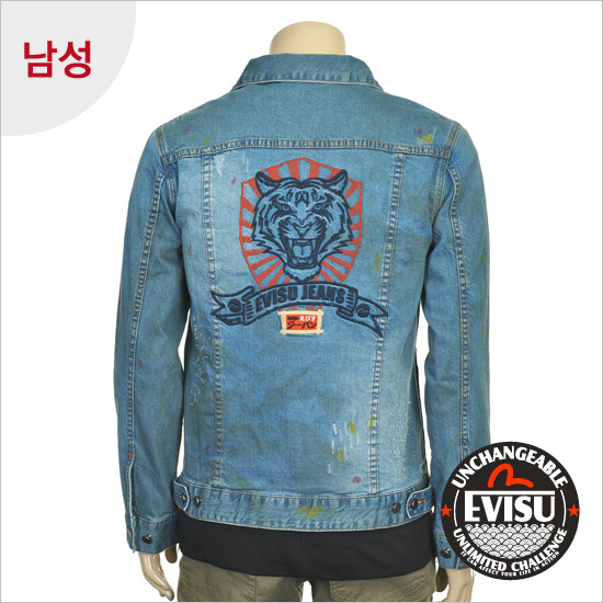 Denim Male tiger embroidery Jacket