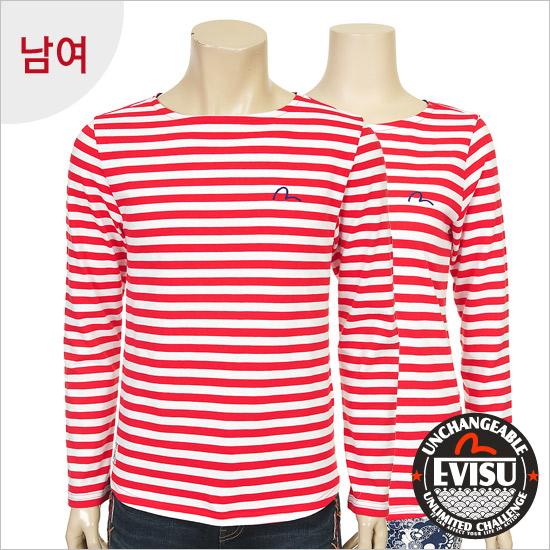 Public _ lettering Stripe Boat Neck T-shirt