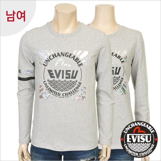 Public _ hologram textile printing t-shirts