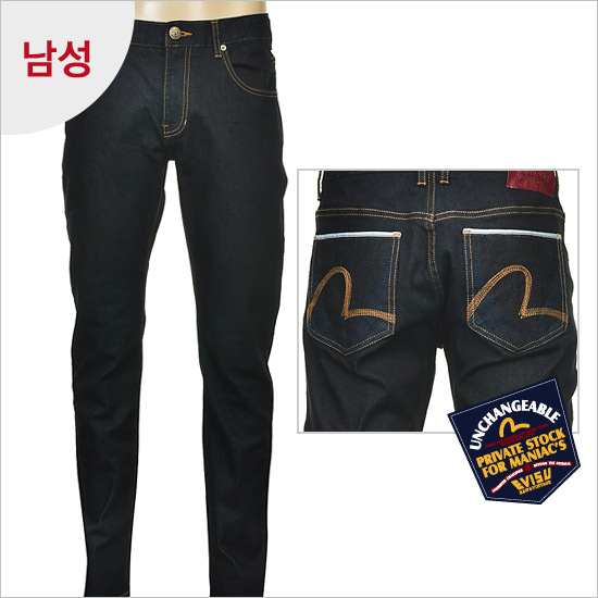 Men _RAWSlim Selby not pocket denim